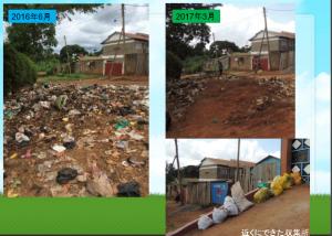 成果その2.散らかっていたゴミも収集場所へ捨てられるようになりました。