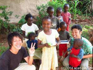 ボランティア solar