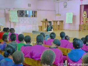 Africa Children Education Fund - NPO法人アフリカ児童教育基金の会acef 作成者: 西川 麻衣子 「いいね!」済み · 1時間前 · 編集済み  ·    .. ACEFの小学校でピアノを披露してくださったSaaさん。  「エリーゼのために」などの名曲を披露してくださいました。 最後にはSaaさんのピアノ演奏で「小さな世界」と「糸 by中島みゆき」を子どもたちと一緒に歌いました。